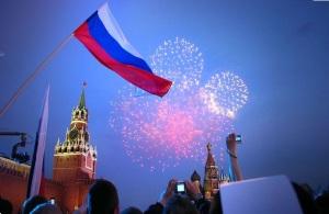 Предсказание Ванги о России 2015 год фото