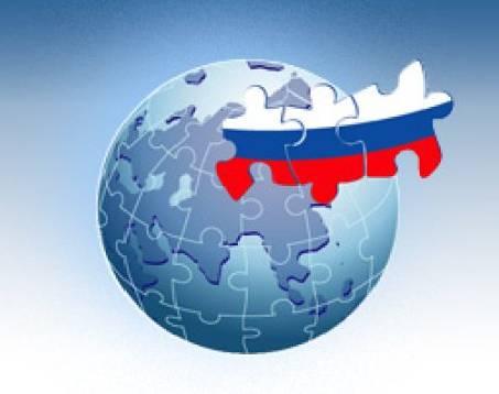 Весь архив предсказаний тайно переправлен в Российскую федерацию