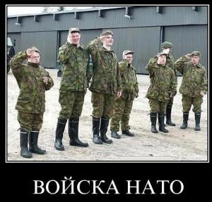 3-mirovaya-vojna-data-nachala-i-okonchaniya foto