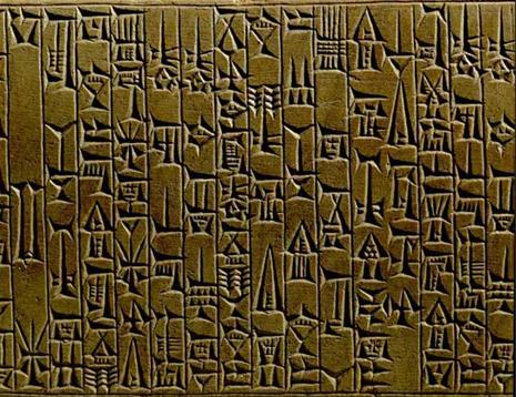Шумерская письменность у Ассирийцев и Вавилонцев