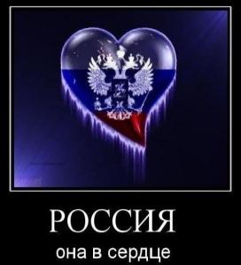 Полное предсказание Ванги о России на 2015 год фото
