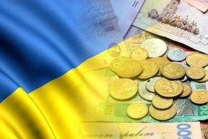 astroprognoz-dlya-ukrainy-na-2016-god-ot-izvestnyh-astrologov foto1