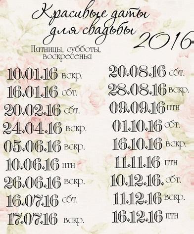 25 октября праздник в этот день