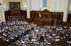 chto-zhdet-ukrainu-v-2016-godu-predskazaniya-startsev foto21