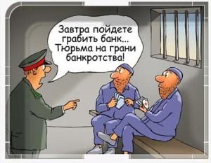 defolt-v-rossii-v-2016-godu-mnenie-ekspertov1