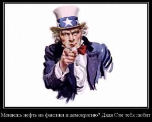 ekonomika-rossii-v-2016-godu-chego-zhdat-svezhie-prognozy1