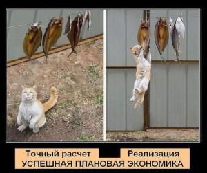 ekonomika-rossii-v-2016-godu-chego-zhdat-svezhie-prognozy122
