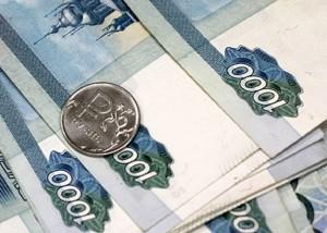 ekonomika-rossii-v-2016-godu-prognoz-ekspertov-poslednie-novosti