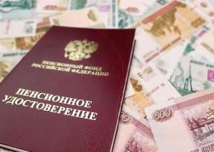 izmeneniya-v-pensionnom-zakonodatelstve-s-1-yanvarya-2016-goda-v-rossii foto