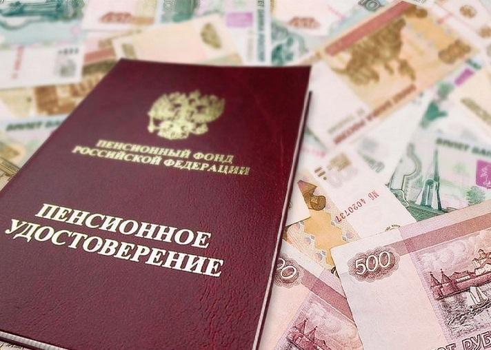 Новое в пенсионном законодательстве Изменения в Инструкцию 480