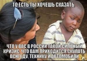 kogda-zakonchitsya-krizis-v-rossii-2016-predskazaniya-vangi foto231