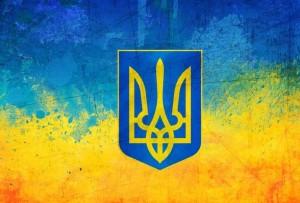 predskazanie-na-2016-god-dlya-ukrainy-ot-silnejshih-ekstrasensov foto