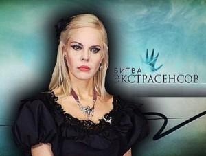 predskazaniya-na-2016-god-dlya-rossii-ot-uchastnikov-bitvy-ekstrasensov foto21