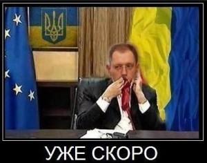 predskazaniya-na-2016-god-dlya-ukrainy-ot-molfarki-magdaleny foto1