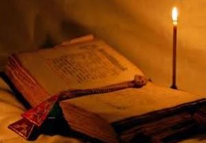 Привороты на любовь мужчины читать в домашних условиях на расстоянии, Мир необъяснимого и неопознанного