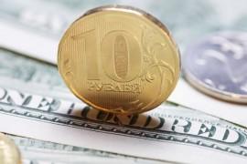 prognoz-kursa-dollara-na-2016-god-v-rossii-prognozy-ekstrasensov